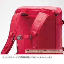 mic21 diving shop [the north face (the north face)] bc fuse box The North Face Bc Fuse Box Backpack [the north face (the north face)] bc fuse box base camp fuse north face bc fuse box backpack