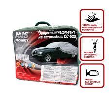 <b>Тент AVS CC 520 влагостойкий</b> размер XL 482х178х119см на ...