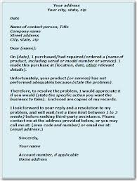 dcp how to help yourself ways to solve a problem a business sample complaint letter to business