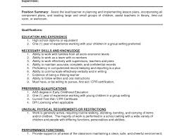 Resume Search Engines Sample Resume For Painter Indeed Resume
