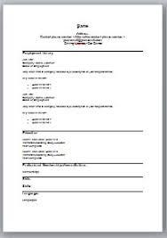 Unique Ideas Simple Resume Format In Word Simple Resume Templates