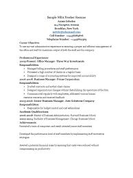 Sample Mba Fresher Resume Resume Graphic Design