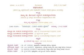 wedding invitation matter in malayalam best shoes wedding Muslim Wedding Invitation Wordings In Malayalam muslim wedding invitation matter in malayalam muslim wedding invitation cards in malayalam