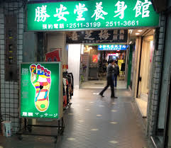 Taiwan adult barber shop massage