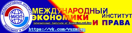 МИЭП ответы на тесты ВКонтакте