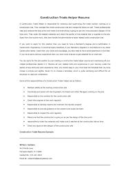 Construction Helper Resume Sample