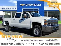 2019 Chevrolet Silverado 2500HD Work Truck 1GC1KREY2KF235825 ...