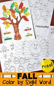 Free collection of beautiful patterns for all vector formats. Fall Color By Sight Word Totschooling Toddler Preschool Kindergarten Educational Printables