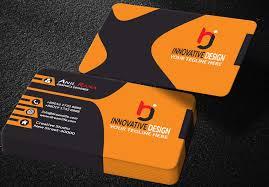 Business Card Best Design 2018 Business Card Designing See Outlook