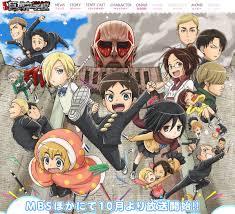 Shingeki! Kyojin Chuugakkou 1 sub espa�ol online