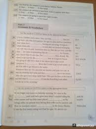 Иллюстрация из для Английский с удовольствием класс  Иллюстрация 13 из 20 для Английский с удовольствием 9 класс Рабочая тетрадь № 2