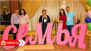 Клуб молодой семьи Поморья вошел в пятерку лидеров Всероссийского  Клуб Созвездие под руководством Татьяны Палициной получил диплом в номинации Лучшая презентация клуба