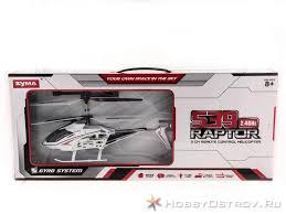Купить Р/У <b>Вертолет Syma</b> S39-1 Raptor 2.4G RTF за в интернет ...