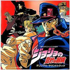 Список <b>саундтреков</b> аниме JoJo's Bizarre Adventure — Википедия