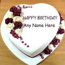 Birthday Wishes For Husband On Cake Birthday Wishes Cake Images For