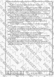 Дипломная работа Пояснительная записка к дипломному проекту  аннотация к проекту магазина