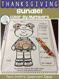 together with Thanksgiving Parts of Speech Worksheet   Squarehead Teachers together with Printable Football Themed Math Worksheets Printables For Kids together with Thanksgiving Division Worksheets Free Worksheets Library further  besides  as well 4072 best Thanksgiving Math Ideas images on Pinterest   Gifted likewise Holiday Multiplication and Division   Coloring Squared likewise Best 25  Math coloring worksheets ideas on Pinterest   Grade 2 together with Color By Number Math Worksheet Printable   Fun Worksheets likewise . on division worksheets november math coloring activity