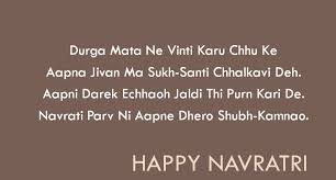 happy navratri images sms wishes status dp garba happy navaratri messages gujarati