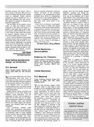 Road Vehicle Aerodynamic Design Rh Barnard Road Vehicle Aerodynamic Design An Introduction Barnard