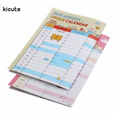 new lovely 2017 desk pad wall schedule 365 days target table