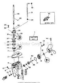 similiar mercury outboard lower unit schematic keywords mercury outboard motor also johnson outboard tilt trim wiring diagram