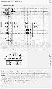 Итоговая контрольная работа по математике за класс математика  Итоговая административная контрольная работа математика 8 класс