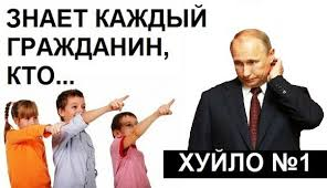 Карткові перекази росіян під загрозою: банки вимагають обґрунтовувати перекази до 5 неоподатковуваних мінімумів доходів громадян - Цензор.НЕТ 4975