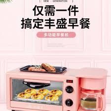 Máy làm bánh mini đa năng, lò nướng bánh mì tự làm ăn sáng trứng waffle máy  nướng bánh sưởi ấm nướng, tấm chống dính sắt eu mỹ cắm - Sắp xếp