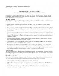 how to write college admission resume dear how to write a college how to write college application essay resume ideas 791715 cilook us how to write a college