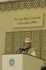 Akdn Organizational Chart Aga Khan University Convocation In Karachi 2006 Aga Khan