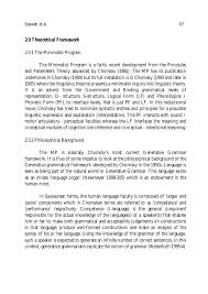 short essayessay conservation forest short essay conservation forest