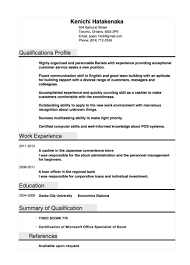 Starbucks Job Description For Resume Barista Resume Resumes Starbucks Objective Template Thomasbosscher 10