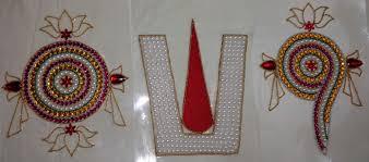 Kundan Rangoli Designs Small Cthrumyice Cthrumyices Blog