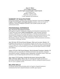 English Major Resumes Cv English Version Selo L Ink Co With Resume Translation English To