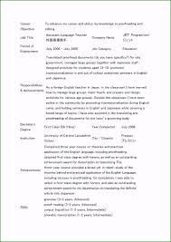 47 Stunning Resume Objective Statements You Have To Consider
