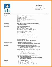 Resume Template Europass Curriculum Vitae Format South Blank
