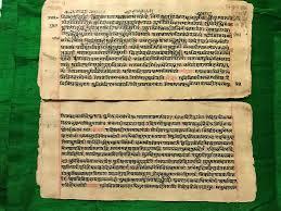 9012 Ramayan Manuscript Uttarkand Lankakand Sanskrit