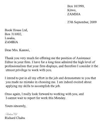 Formal Business Letter Template To A Company Sample Example ...