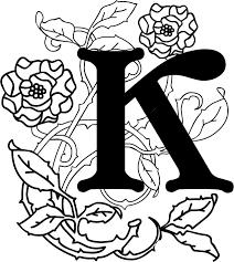 白黒モノクロの花文字イラストフリー素材英語の大文字no972花