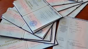У двух выпускников ЮУрГУ забрали дипломы из за сделки с доцентом  У двух выпускников ЮУрГУ забрали дипломы из за сделки с доцентом взяточником