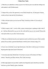 Writing Prompts For College Essays On Creative College Essay Topics
