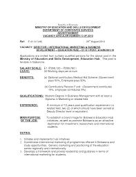 Sample Pastoral Resume My Resume Design For A Pastoral Position