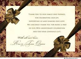 Free Online Thank You Card Anniversary Thank You Cards Vintage Anniversary Thank You Cards Flat