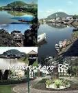 imagem de Montenegro Rio Grande do Sul n-13