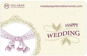 Malabar Gold and Diamonds Wedding Gift Card - Rs.2000: Amazon.in