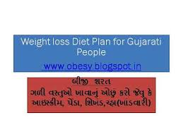 Gujarati Diet Chart For Weight Loss