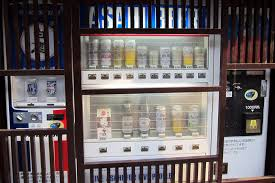 Beer Vending Machine Japan Fascinating The World's Weirdest And Most Wonderful Vending Machines