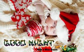love es best good night esgram