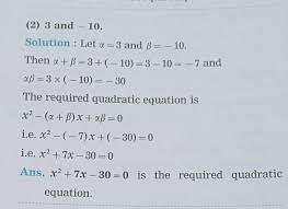 form the quadratic equation whose roots