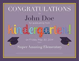 Kindergarten Diploma Free Printable Frugal Novice